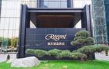 洲際集團旗下最高端酒店品牌,全國僅三家,重慶有,上海香港沒有