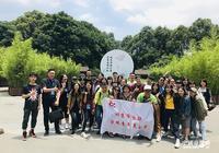 第十五屆臺胞青年北京夏令營完美收官