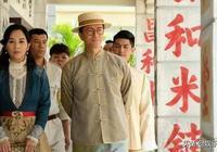 從TVB到亞視再到TVB,文質彬彬的他為何總演壞人?