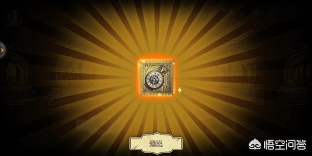 大家對《第五人格》即將要出的求生者咒術師的技能有什麼猜測呢?