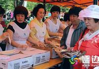 圖們市婦聯積極助推旅遊產業發展