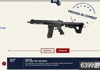 6399:孤島驚魂5武器AR-C怎麼樣 孤島驚魂5全武器圖鑑
