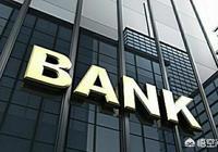 村鎮銀行大額5萬起步,3年利率4.125%,現在1萬再額外給50元,合適嗎?