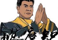 周伯通,王重陽的師傅到底是誰?