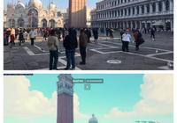 玩家晒威尼斯與《守望先鋒》地圖對比 網友:我也是出過國的人了