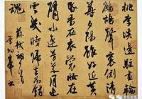 六屆蘭亭獎得主李炯峰:如果方法不對,花時間再多未必有用
