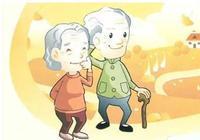新即墨報:即墨戶籍60 歲以上老人均享意外傷害險