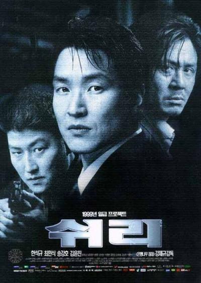 淺談韓國電影的發展與優勢