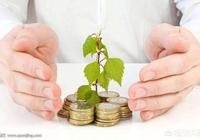 最近大家都不買房子了,手裡的現金投資什麼穩當呢?