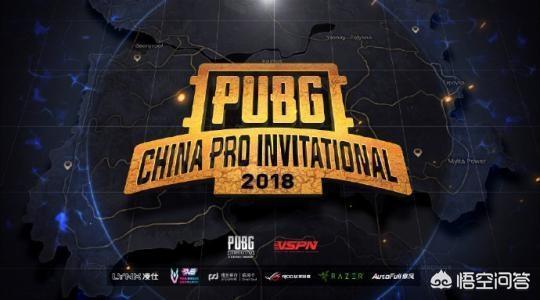 PUBG倫敦賽後引熱議,一款如此依賴運氣的遊戲,是否適合成為一款電競比賽,你覺得呢?