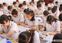 高考考生提前30分鐘交卷是否合理?你如何看待提前交卷行為?