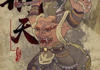 盤點中國上古時期十大魔神之(二)--刑天