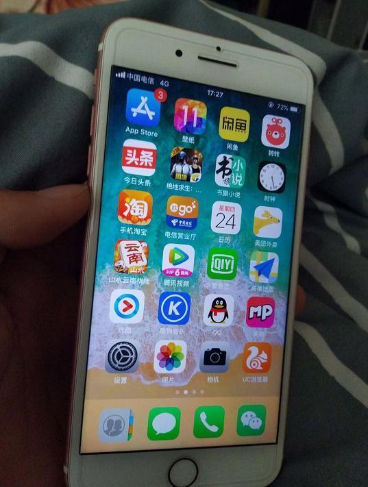 它是性價比最高的大屏iPhone,2300元就能拿下32GB!