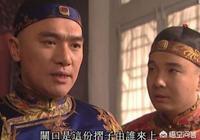 """八阿哥胤禩是因太優秀而觸怒了康熙嗎?真實的""""八賢王""""到底如何?"""