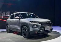 這款美系SUV顏值超高!配1.3T+四驅,還多花幾萬買大眾?