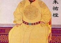 400多個皇帝只有這一個人,一輩子就娶了一個老婆