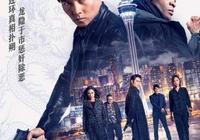 張晉《九龍不敗》即將上映,搭檔拳王能撐起這部電影的票房嗎?