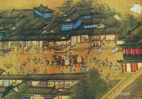 中華文明的巔峰—宋朝