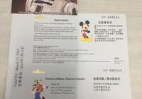 香港迪士尼和上海迪士尼相比哪個更好玩?