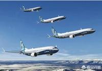 波音737和空客320哪個體積大,各有什麼優缺點?