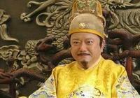 大將叛亂,皇帝看大將的名字算了下說:他只能當100天皇帝