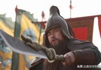 古代一將軍,被施耐庵寫進水滸傳中,隨便亂取了個外號就成了好漢
