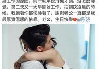 陳曉陳妍希結婚一週年,陳妍希發文表白 這段姐弟戀陳妍希愛的更多吧!
