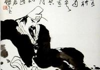 李白唯一存世的書法真跡