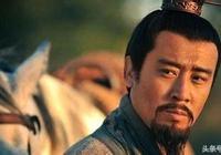 劉備入川成功的最大功臣,龐統未進前三,第一可惜身首異處