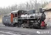 延津地方小鐵路