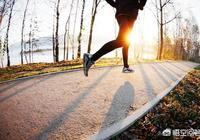 健身有必要天天跑步嗎?