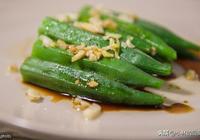涼拌秋葵好吃有訣竅,記住這幾步,秋葵脆嫩可口,營養不流失