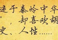 柳宗元:30歲登上人生巔峰的富家才子,你不知道他後半生有多慘!