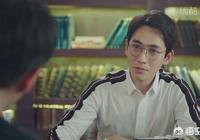 如果朱一龍是因《鎮魂》中飾演沈巍火起來的話,你能說出他最精彩的地方嗎?
