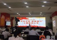 利津街道大學生村官參與演講比賽展示村官風采