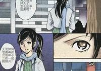 恐怖漫畫漫畫丨墜樓