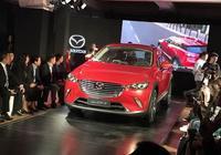 馬自達正式發佈全新進口小型SUV CX-3