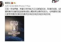 LOL解說管澤元只因發微博給喜歡的韓國選手加油就慘遭網友噴,這算是道德綁架嗎?