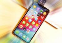 iPhone XR體驗5天時間,優缺點簡單總結!