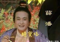 """《紅樓夢》中的薛蟠和柳湘蓮的故事簡直是""""基友傳奇"""""""