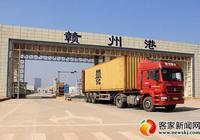 贛州港的建設會給大贛州帶來什麼呢?