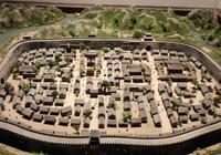 4000年前的中國就有了城,為何等到100年前才出現城市
