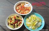 夫妻倆的午飯,3道簡單家常菜,好吃不貴,小兩口吃得開心又幸福