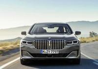 寶馬 新BMW 7系換裝登場,售價82.8-242.8萬元