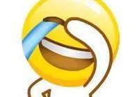常用的emoji居然都用錯了?來看看這份emoji解密文檔!