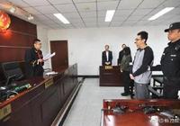 宋喆獲刑至2023年,馬蓉的近況也讓人一言難盡