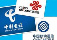 """中國電信""""酷視卡"""":9元超低月租,優酷土豆視頻無限流量!"""