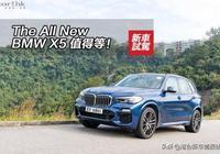 新車試駕 The All New BMW X5 值得等!