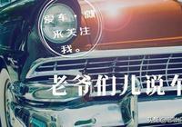 2019款大眾邁騰車主真實用車感受分享!