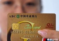 農業銀行信用卡的備用金可以用嗎?